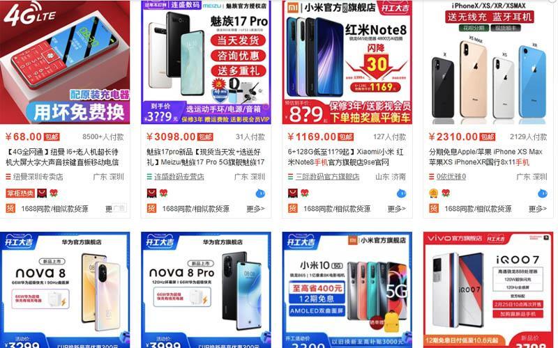 Những link shop bán điện thoại uy tín chất lượng nhất